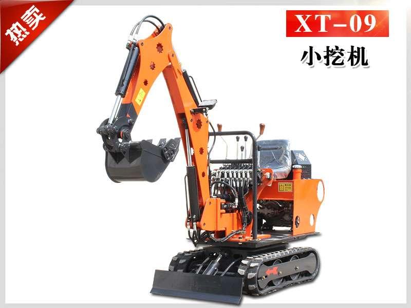 迷你小型挖掘机XT-09型