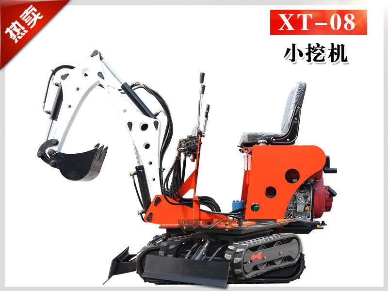 迷你小型挖掘机XT-08型