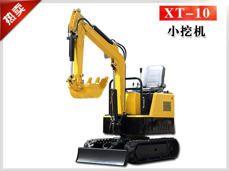 迷你小型挖掘机XT-10型
