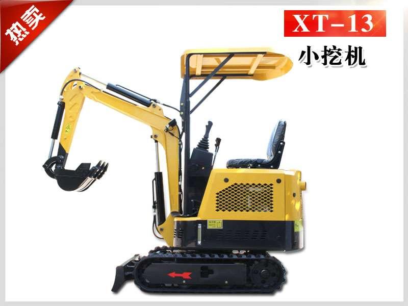 迷你小型挖掘机XT-13型