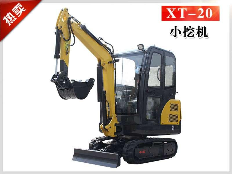 超小型挖掘机XT-20型