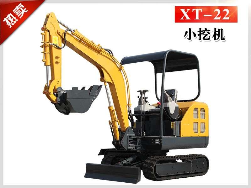超小型挖掘机XT-22型