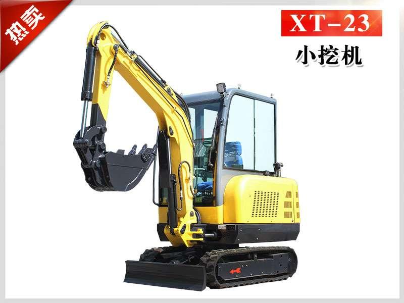 超小型挖掘机XT-23型