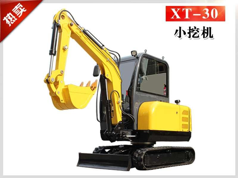超小型挖掘机XT-30型