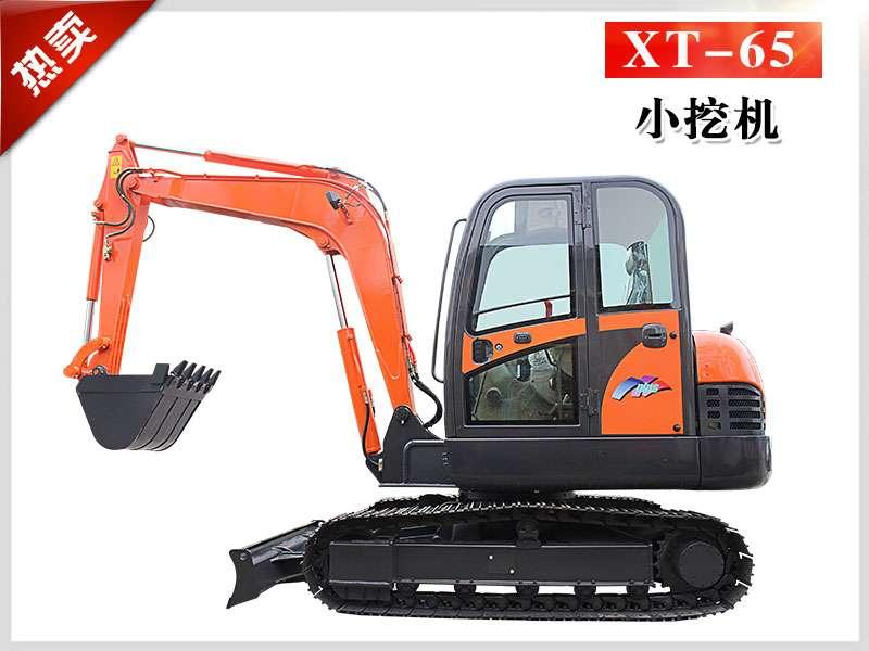 微型挖掘机XT-65型