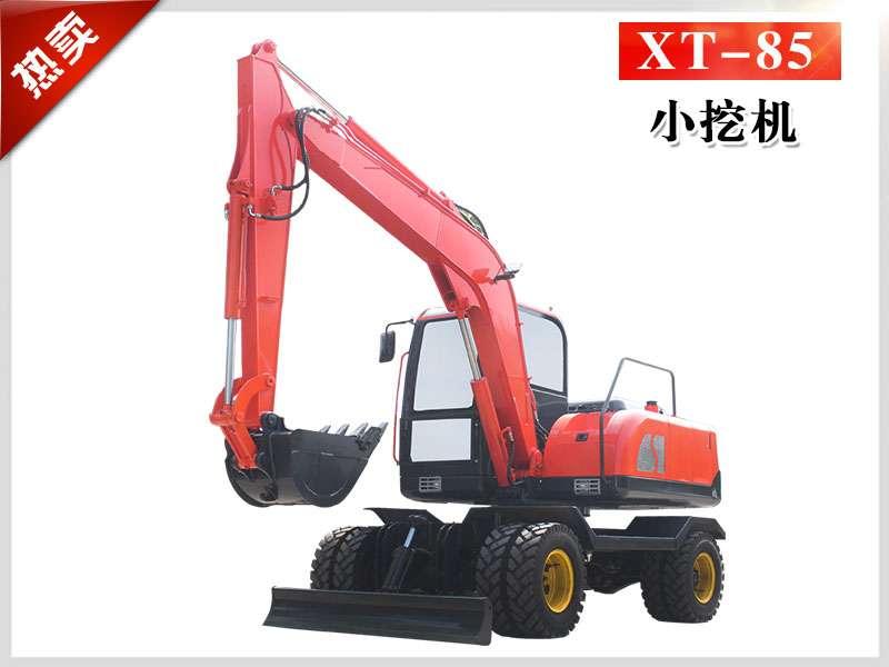 小型轮式挖掘机XT-85型