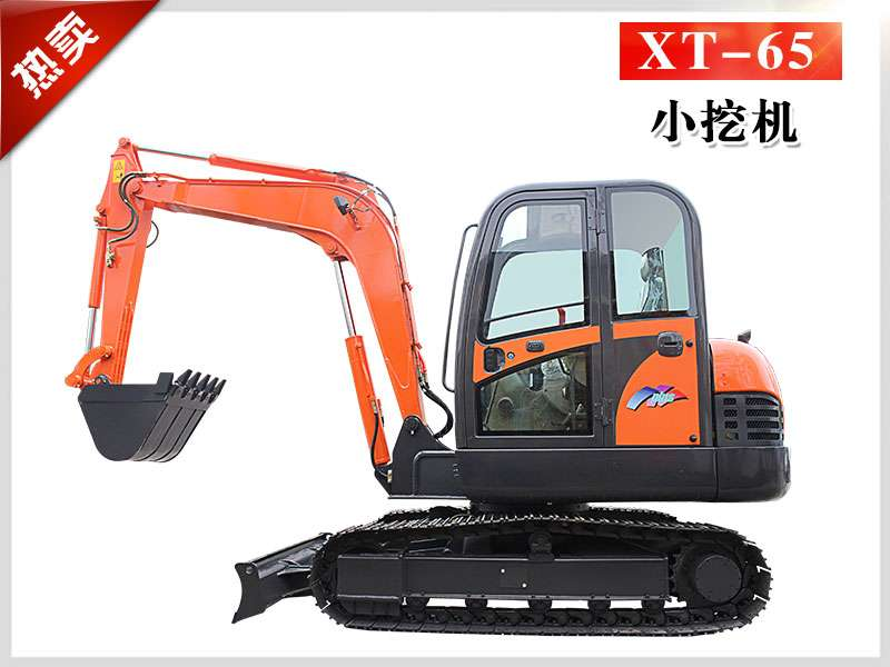 小型轮式挖掘机XT-65型